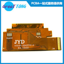 China OEM Factory Digital FPC Flexible PCB Manufacturing