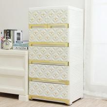 Gabinete de armazenamento de gaveta de plástico de design de moda (NA-58X5)