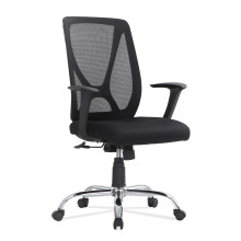 Comfort Ergonomic Fabric Seat Office Black Mesh Chair