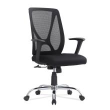 Cadeira de computador de elevação giratória executiva, cadeira de escritório ergonômica de malha