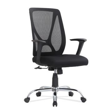 Comfort Ergonomic Fabric Seat Office Black Mesh Chair