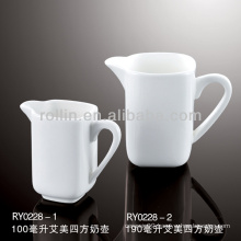 Emmy series square creamer,sugar&milk pot