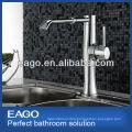 faucet PL175B