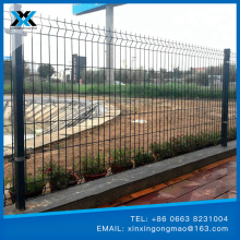 Hardware metal fence board