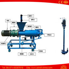 Newly Design Pig Dung Drying Machine Chicken Manure Dewatering Machine