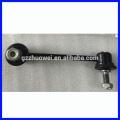 Original Rear Stabilizer Link for Honda Accord 52325-TA0-A01