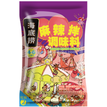 Haidilao Seasoning Mix in Summer
