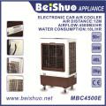 200W 40L Electrónica de Coche / Casa / Industria de refrigerador de aire con control remoto