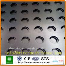 (shunxing)perforated metal