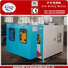 50L 2 Station Blow Molding Machine pour réservoir
