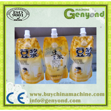 Small Capacity Industrial Soy Milk Machine