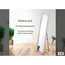 Ornate simple silver aluminum mirror material floor standing mirror wholesale