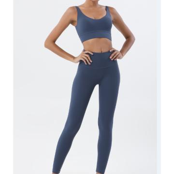 Fitness Pants Yoga Set para mujeres