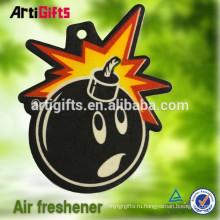 высокое качество низкая цена абсорбент амби Пур бумажные освежители воздуха