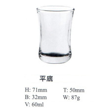 High Quality Machine Blow Glass Cup with Good Price Kb-Hn01029