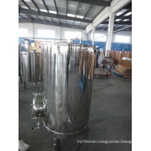 Customrized Stainless Steel Mash Tun