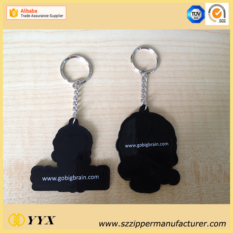 Custom design rubber keychain