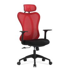 Chaise de bureau en maille ergonomique à mobilier moderne de haute qualité