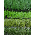 8800 dtex mini soccer filed artificial grass for playground