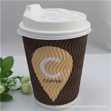 Wholesale 16oz New Style Promotional with Lids Ripple Wall Paper Cup