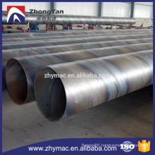 mild carbon steel spiral pipe