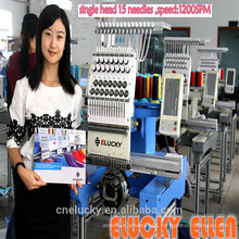 High Speed Embroidery Single Head Embroidery Machine
