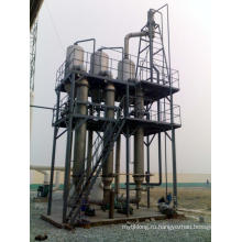 Система очистки фильтра чистой воды