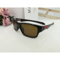 Occhiali da sole quadrati TR Frame Sunglasses For Men