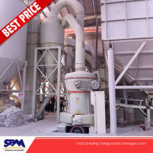 Malaysia used roller mill crushing machine for gypsum, kaolin