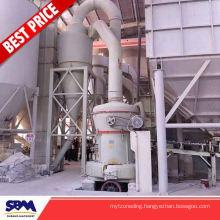 Malaysia used roller mill crushing machine for gypsum, kaolin