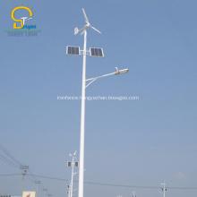 wind solar hybrid controller street light