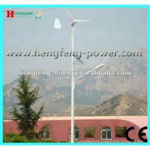horizontal axis wind turbine generator300w