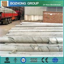 5251aluminum Rohrverschraubung für Dekoration und Industrie