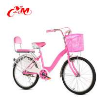 China-Lieferant Neues Design 20-Zoll-City-Bike zum Verkauf / Damen Fahrrad / Kinderfahrrad