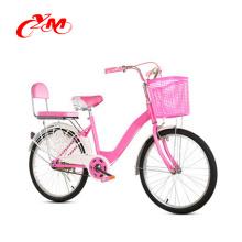 Китай поставщик новый дизайн 20 дюймов городской велосипед для продажи /дамы велосипед /дети велосипед