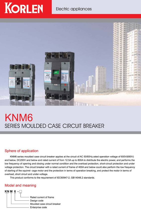 600V Miniature Circuit Breaker