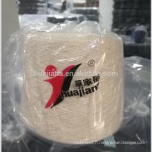 Fabriqué en Chine prix du fil de cachemire