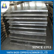 Material de Moldagem de Alumínio Espessura de 200mm