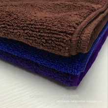 Microfiber Long-short Pile Cleaning Towel