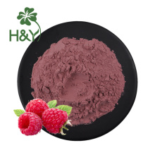 Raspberry ketone freeze dried raspberry juice powder