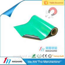 Bande magnétique de qualité supérieure exportée
