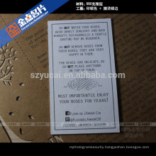 Offset printing letterpress electronic business cards