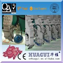HUAGUI ein Kopf zwei Farbe verwendet Pailletten-Stickmaschine