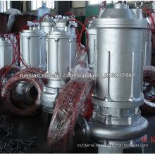 Bombas de aguas residuales sumergibles verticales sin obstrucción