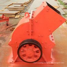 Hammer Crusher for Small Gold Mining Machine