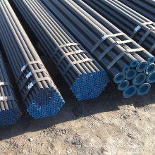 Fábrica de fabricação direta tubo de aço sem costura st52
