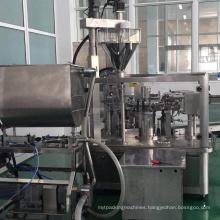 2021 New Product Durability 80 bag/min Ice Cream Powder Packaging Machine