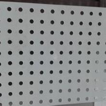Paneles de metal corrugado perforado