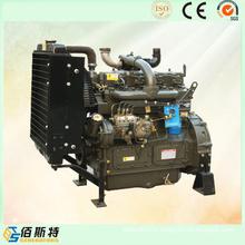 41kw Diesel Engine K4100zd