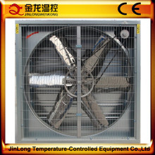 Jinlong-Abluftventilator für Geflügel-Ausrüstung / Viehzucht-Bauernhof / Schweinestall